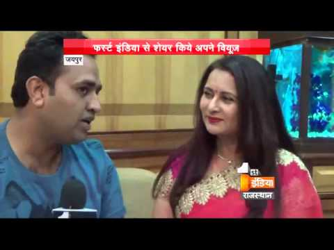 Exclusive Interview with Poonam Dhillon | First India News