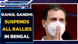 Rahul Gandhi suspends all rallies in West Bengal amid surge in Covid-19 cases | Oneindia News