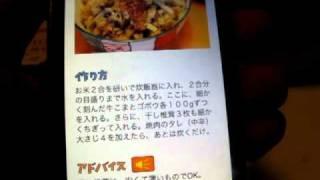 「レミパン」などで有名な料理研究家・シャンソン歌手の平野レミさんの...