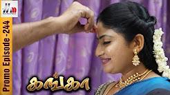 Ganga Promo 17-10-17 Sun Tv Serial Promo Online