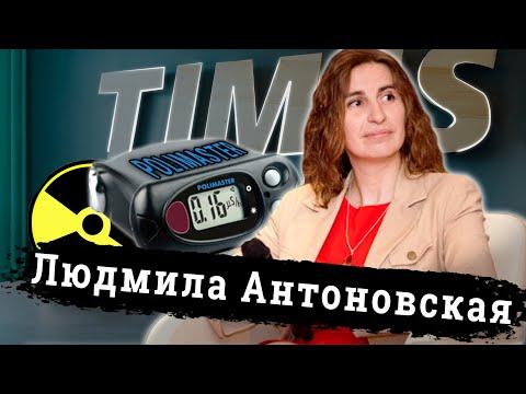 Людмила Антоновская – интервью БНТУ об учебе, работе и карьере – Куда поступать и как выбрать ВУЗ