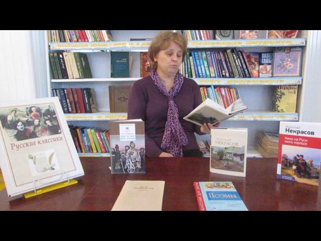 Изображение предпросмотра прочтения – ВалентинаЧиглинцева читает произведение «Крестьянские дети» Н.А.Некрасова
