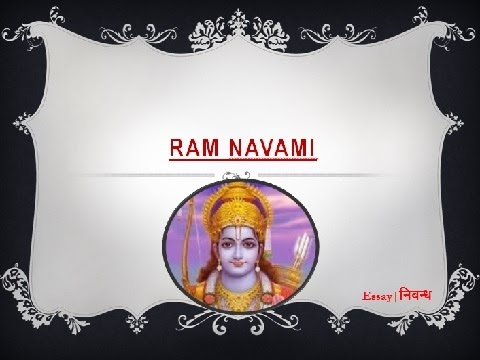 essay on ram navmi in english