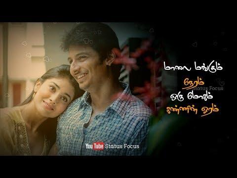 💕 Tamil WhatsApp Status 🎶  Maalai Mangum Neram Song WhatsApp Status   Melody Hit