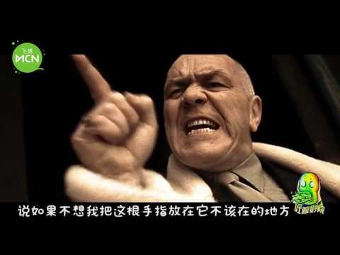 【吐嚎】英伦郭达教育我们拒绝黄赌毒——最爱的电影之一《两杆大烟枪》