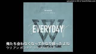 [日本語字幕] ????(We were) - WINNER [カナルビ]