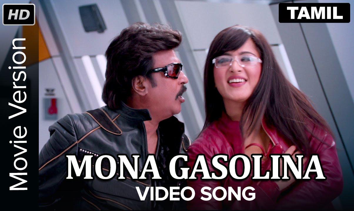 Mona Gasolina Video Song Lingaa Movie Version Rajinikanth