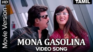 Download Mona Gasolina  Song | Lingaa | Movie Version | Rajinikanth, Anushka Shetty MP3 song and Music Video