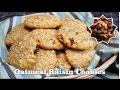 Oatmeal Raisin Butter Cookies - 麥片葡萄乾牛油曲奇餅