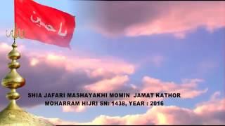 PROMO:-KATHOR,GUJARAT,INDIA MUHARRAM=HIJRI-1438 (2016)