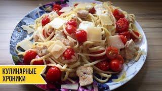 Спагетти с Курицей, Легко и Просто! Вкусные Рецепты by Бодя