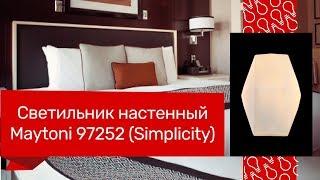 Светильник настенный MAYTONI 97252 (MAYTONI Simplicity MOD231-WL-01-W) обзор