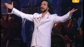 Marco Antonio Solis, Mi Eterno Amor Secreto, Festival de Viña 2005 Video