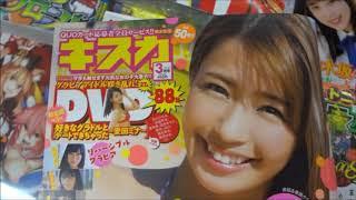 キスカ 2018年 03 月号 橋本梨菜 シェアOK お気軽に 【映画鑑賞&グッズ...