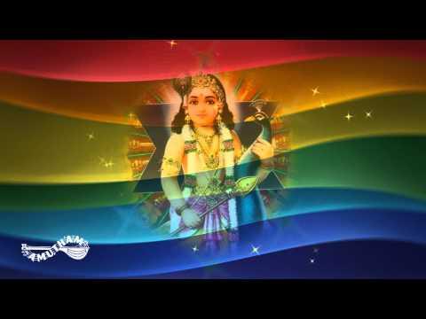 Viral Maaran Thiruchendur - Thiruppugazh - Sudha Ragunathan