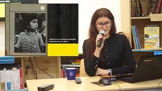 Ксения Еременко - Структурная антропология / Лекция ВШСИ