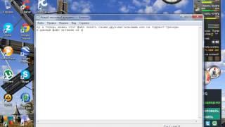 Как создать торрент раздачу файлов с компьютера. Инструкция.