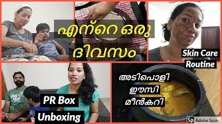 💓A Day in My LIfe As a Youtuber I എന്റെ ഒരു ദിവസംI Malayali Youtuber💓