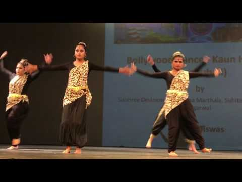 Dance tantra students performs