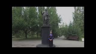 Пушкин на японском