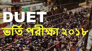 DUET Admission Test 2018 Softmax Online School