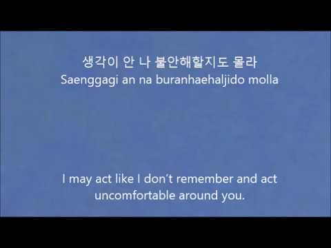 Drunken Truth by Kim Dong Ryul Lyrics