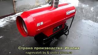 ARCOTHERM EC 55 дизельная тепловая пушка(Дизельные тепловые пушки ARCOTHERM EC ARCOTHERM EC 55 аренда: http://teplovye-pushki.com.ua/p2196945-arcotherm-kvt-arenda.html ..., 2013-11-16T09:59:42.000Z)