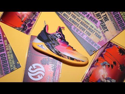 KVSN.Unbox // A First Unbox Video At 361 Degrees BIG3 Qu!kfoam Lite Basketball Shoes