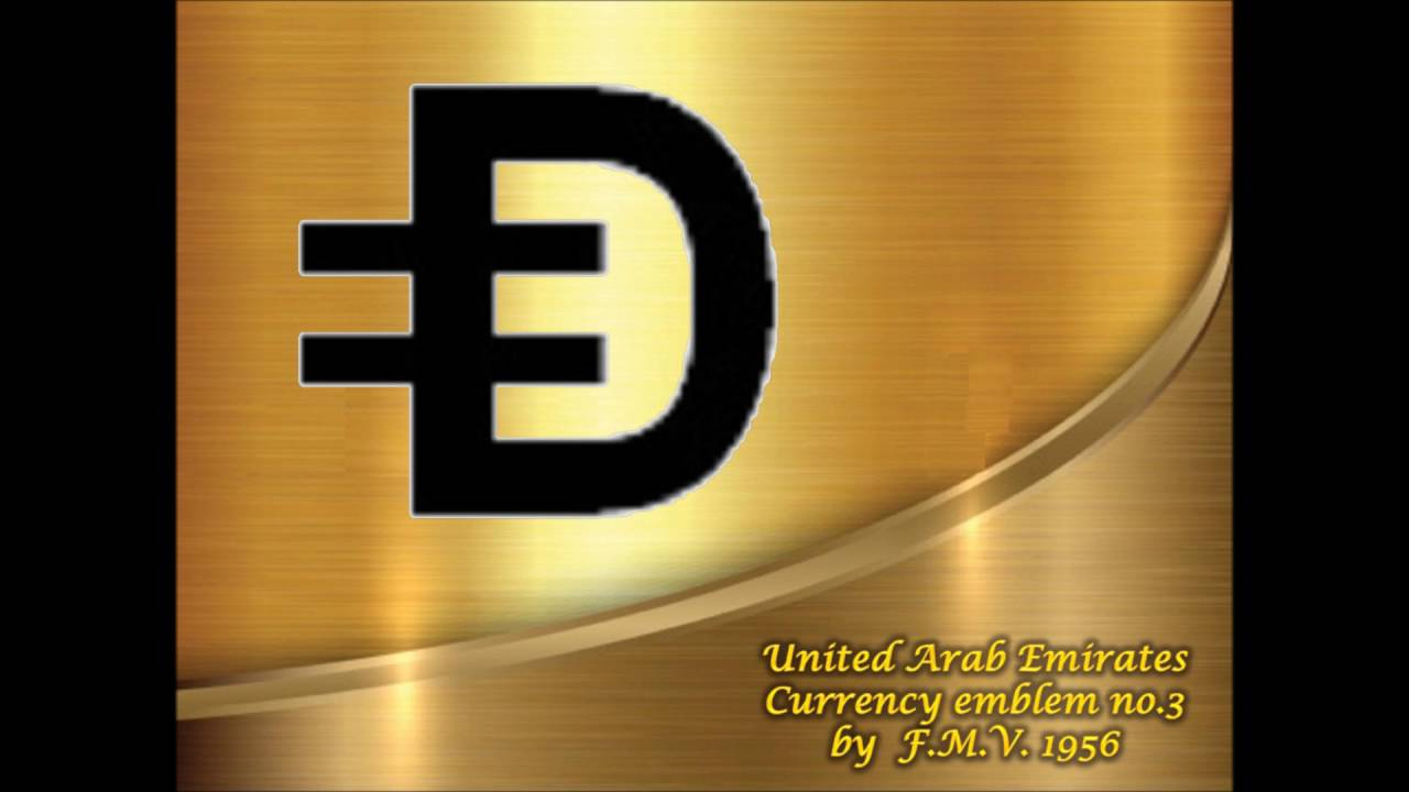 Uae currency new emblems youtube uae currency new emblems biocorpaavc Images