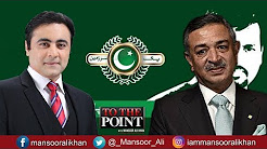 To The Point With Mansoor Ali Khan - 29 October 2017 - Express News