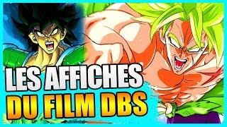 TOUTES LES AFFICHES DU FILM DBS BROLY ! RÉSULTAT DU CONCOURS DU FILM DB SUPER - DBREACT #39