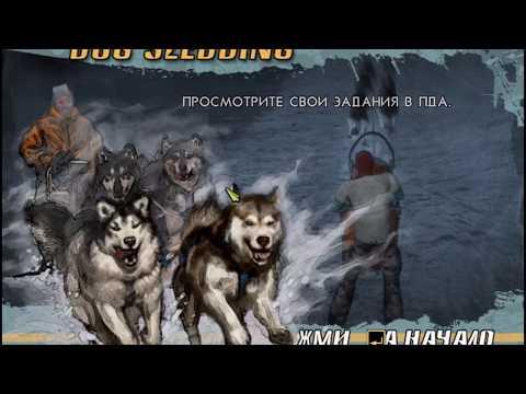 Cabelas Big Game Hunter 2007:Чистый Русский перевод.Обзор.