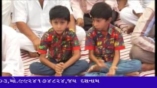 MAHADEV GIRI BAPU SHIV KATHA 14 2