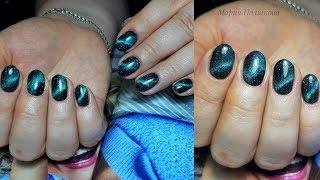 Маникюр на клиенте Внимание Косяки Чувствительные руки Залипательный дизайн ногтей кошачий глаз