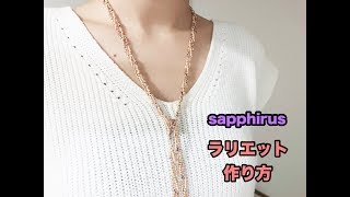 【Easy tutorial】丸大ビーズと特小ビーズで編む簡単ラリエットの作り方✨ビーズステッチ How to make a Lariat necklace with seed beads.