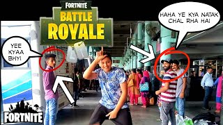 FORTNITE DANCE IN PUBLIC! In real life challenge! (best mates, take the L) in india | MOHIT BAGGA