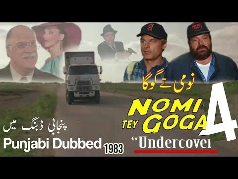 Download Nomi Tay Goga 2 (Got for it) Funny Punjabi Dubbed Movie