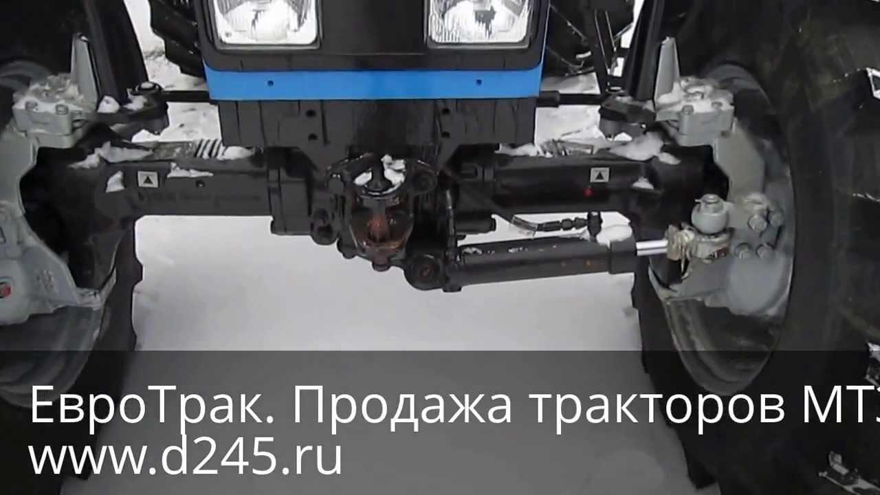 Трактор МТЗ 82.1 Новый - YouTube
