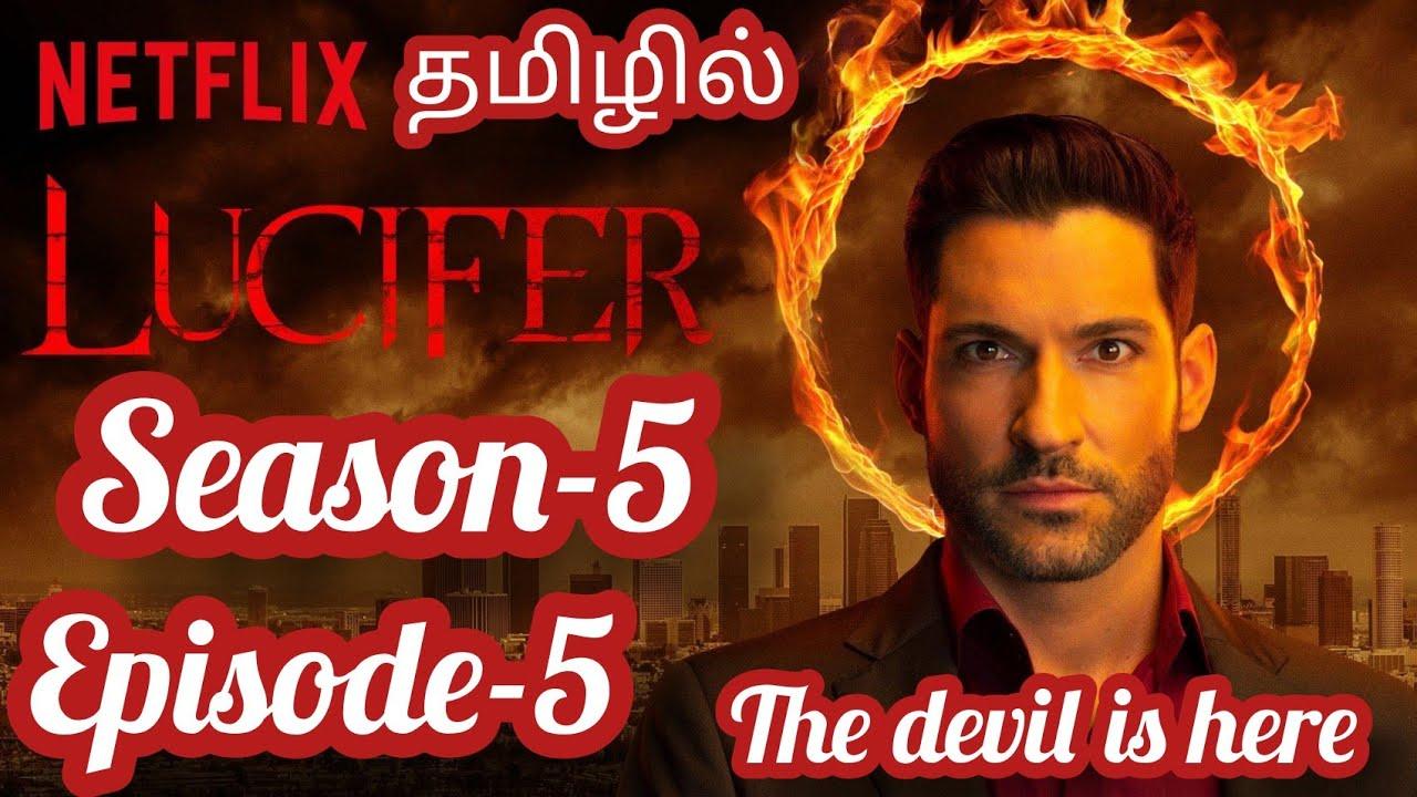 Download Lucifer Season-5 in Tamil | Epi-5