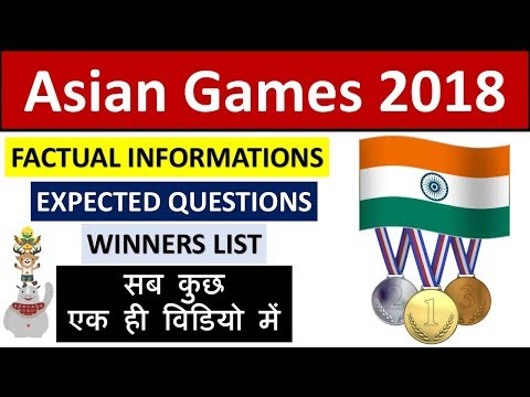 Asian Games 2018 - Expected Questions & All Indian Winners - Current Affairs Analysis | एशियन गेम्स