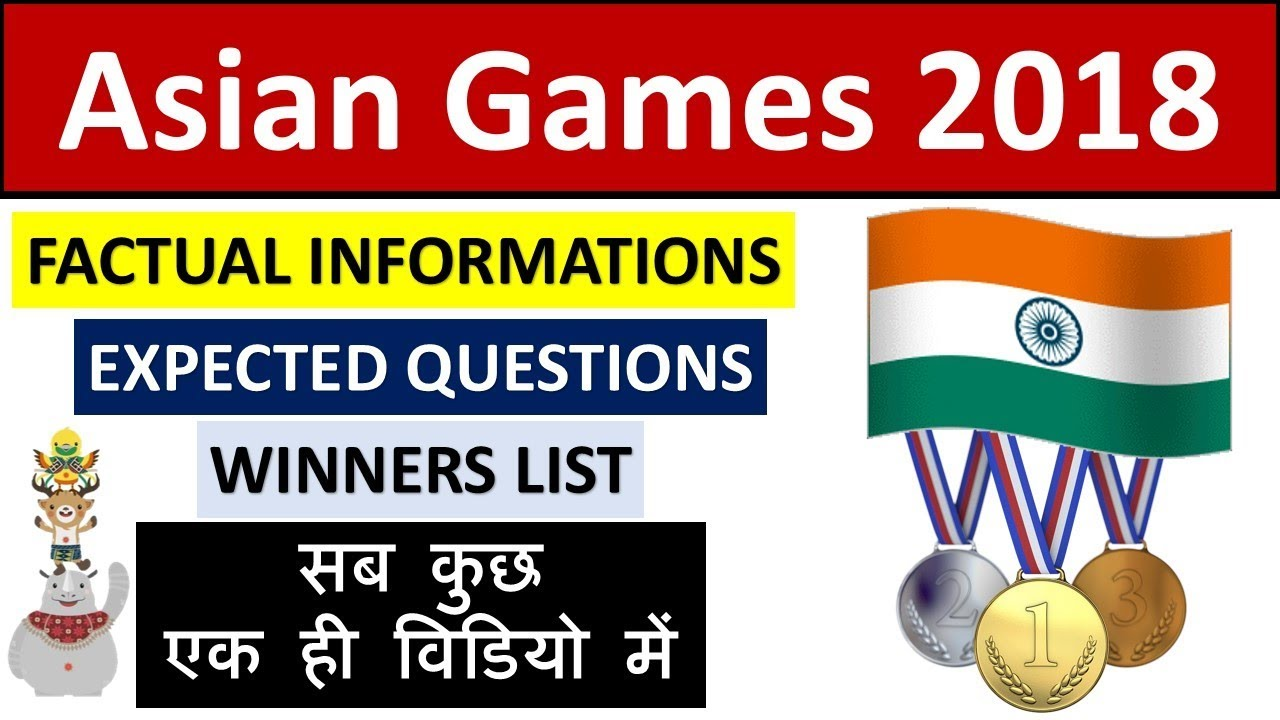 Asian Games  Expected Questions All Indian Winners Current Affairsysis  E A F E A B E A Bf E A Af E A A  E A  E A  E A Ae E A D E  D E A B