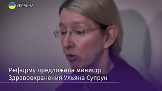 На Украине решили ввести платные роды с 2019 года