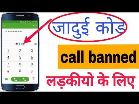 Magic Code,Call banned,Grils useful code/By Technical Hindi Study