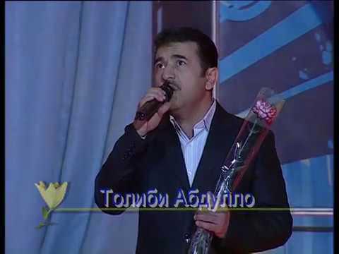 ТОЛИБ АБДУЛО MP3 СКАЧАТЬ БЕСПЛАТНО