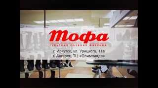 видео Каталог обуви Geox - интернет-магазин, официальный сайт