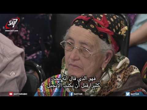 Algerian Church Services S01E155 - كنيستي في الجزائر ـ الحلقة 155