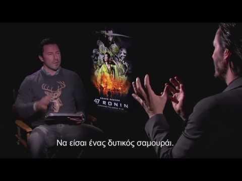 Keanu Reeves 47 Ronin interview with George Satsidis in N.Y