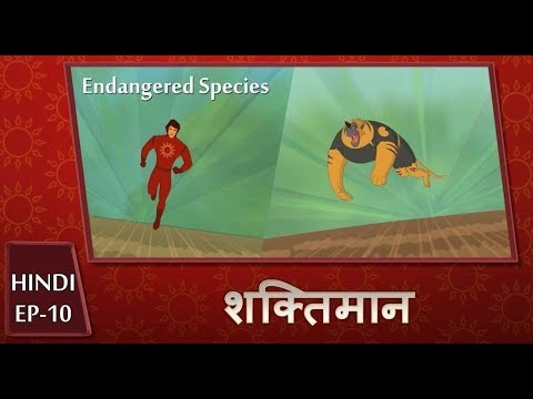 Shaktimaan Animation Hindi - Ep#10 thumbnail