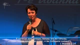 Ольга Голикова. Люди, прошедшие через огонь. 16 августа 2015 года