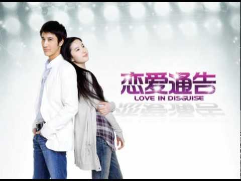 王力宏(Wang Lee Hom) - 你不知道的事(Ni Bu Zhi Dao De Shi)